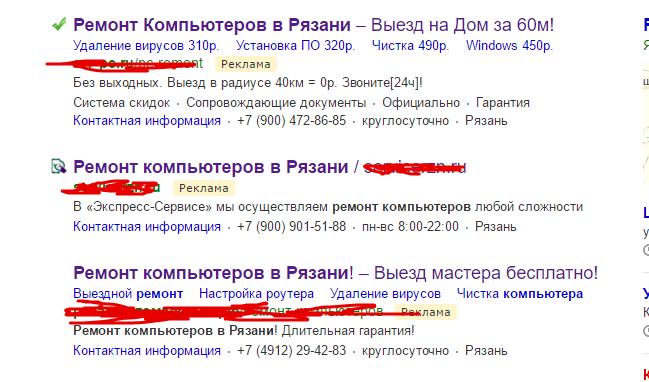 Ремонт компьютеров в Рязани: вся правда о компьютерных мастерах